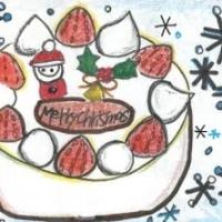 クリスマスケーキ 12月号アイキャッチ