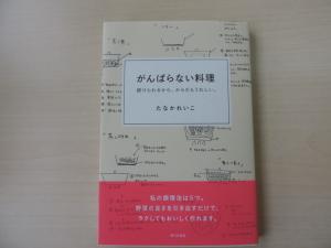 DSCN0196